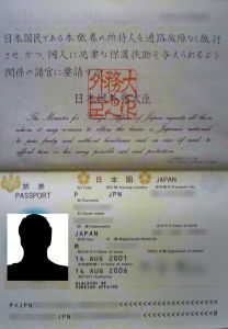 To qualify for the waiver, foreigners must present documents to verify their plans to visit the three prefectures.